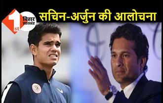सचिन तेंदुलकर के बेटे को मिली मुंबई इंडियंस में जगह, फैन्स ने नेपोटिस्म का आरोप लगाते हुए जमकर की आलोचना
