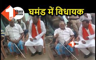 जनता ने हिसाब मांगा तो भड़के JDU उम्मीदवार, बोले- जाओ नहीं चाहिए तुम्हारा वोट